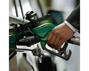 Для бензина