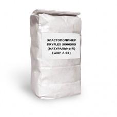 Эластополимер Dryflex 500650S (натуральный) (Шор А 65)