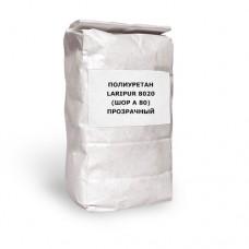 Полиуретан Laripur 8020 (Шор А 80) прозрачный