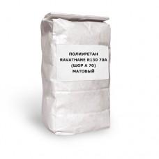Полиуретан Ravathane R130 70A (Шор А 70) матовый
