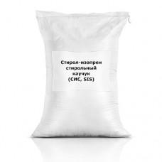 Стирол-изопрен-стирольный каучук (СИС, SIS)
