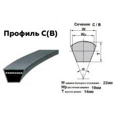 Ремни приводные профиль C-1250